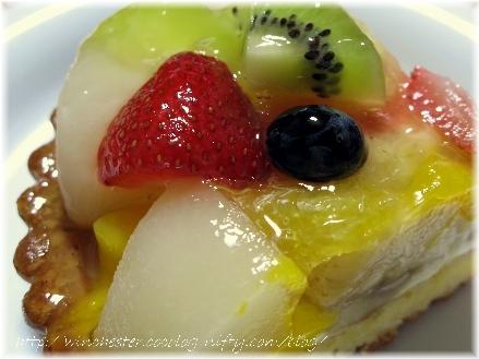 Fruit_tarte