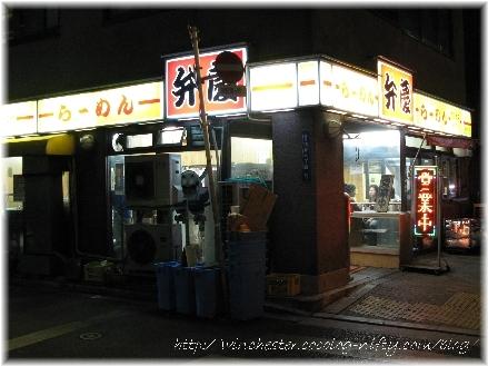 Benkei_000