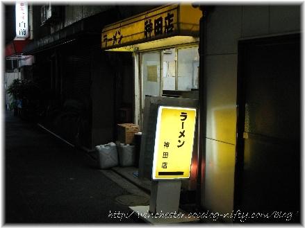 Jiro_000