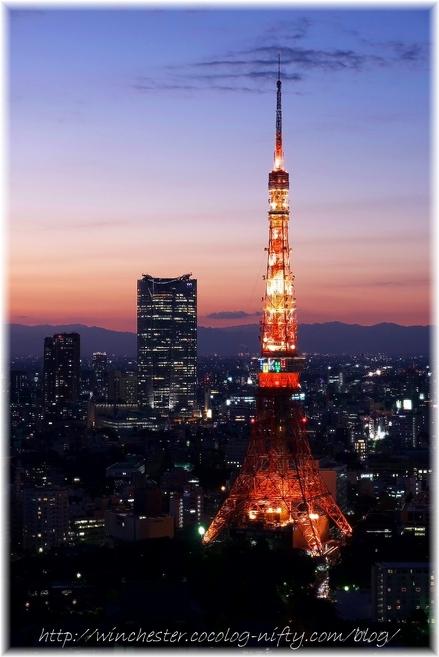 Tokyotower_2007011