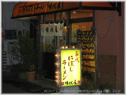 Jidaiya_000