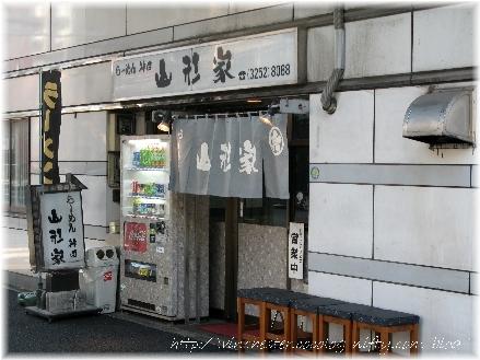 Yamagataya_000