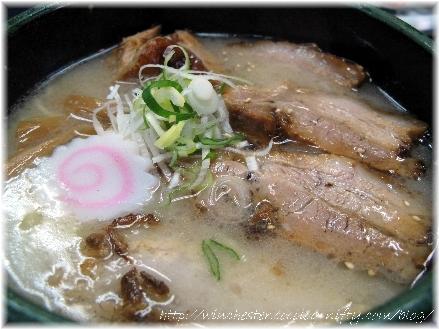 Yamagataya_001