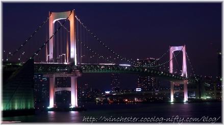 Odaiba_2007011245