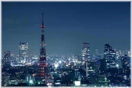 Tokyotower_2007012
