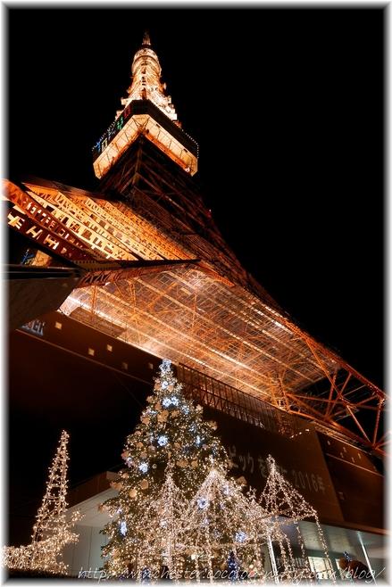 Tokyotower_2007016