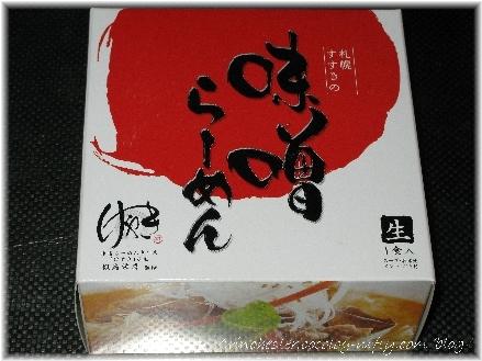 Keyaki_000