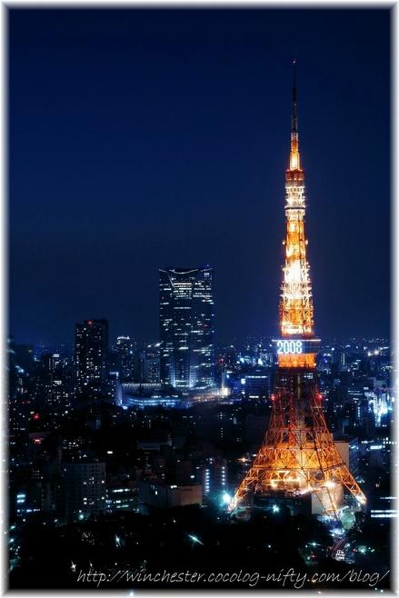 Tokyotower_2008_000