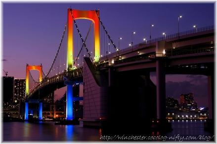 Rainbow_bridge_006