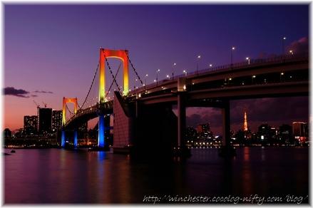 Rainbow_bridge_005