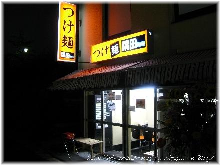 Sumida_001