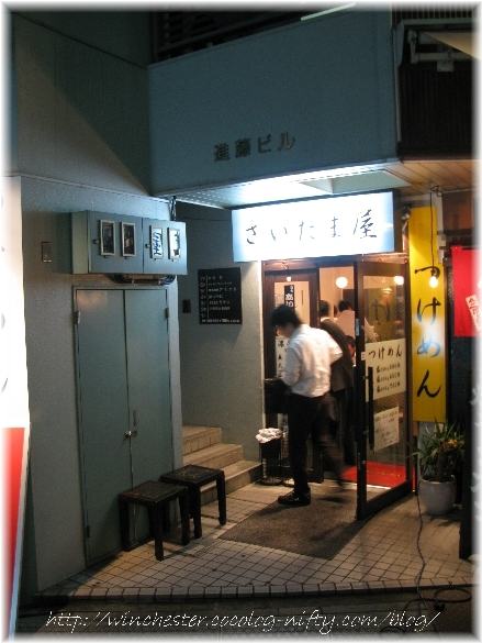 Saitamaya_002