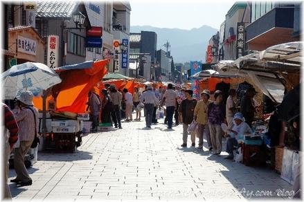 Okunoto_2008009