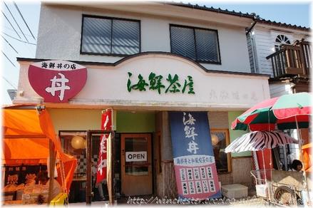 Okunoto_2008011