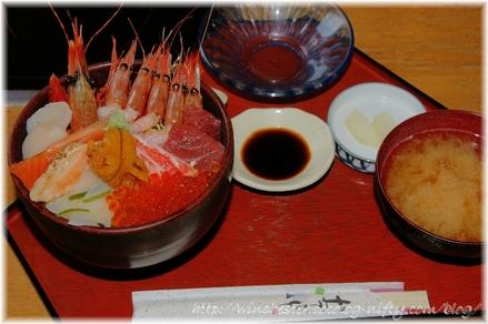 Okunoto_2008012