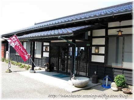 Okunoto_2008015
