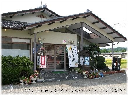 Okunoto_2008027