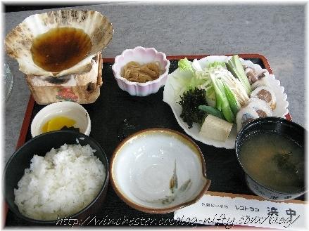 Okunoto_2008028