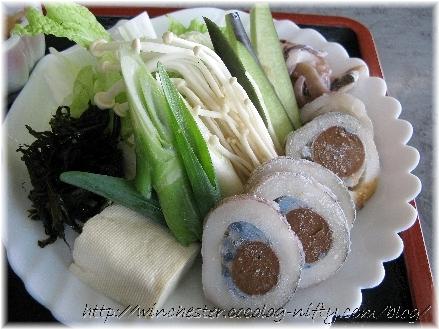 Okunoto_2008029