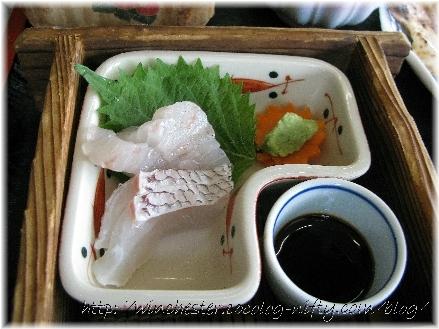 Okunoto_2008031
