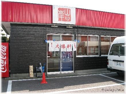 Kuki_taishoken_002