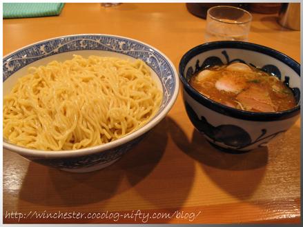 Aoba_004