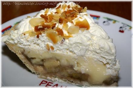Banana_custard_pie