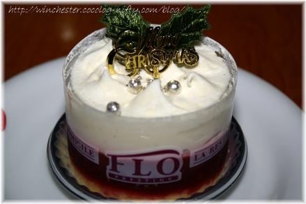 Flo_prestige_cake