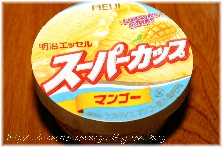 Icecream_001