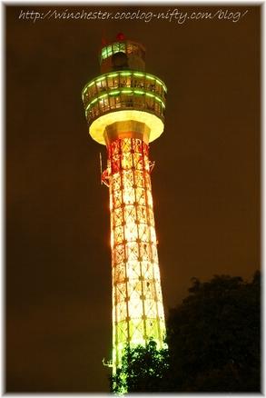 Marinetower_002