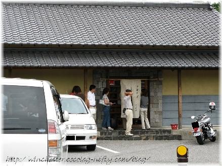 Mochimochinoki_001