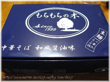 Mochimochinoki_009
