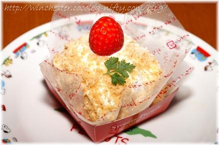 Strawberry_cake_004