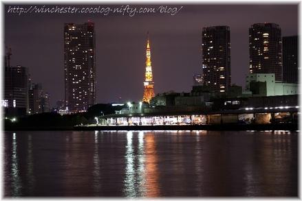 Tokyotower_2007000